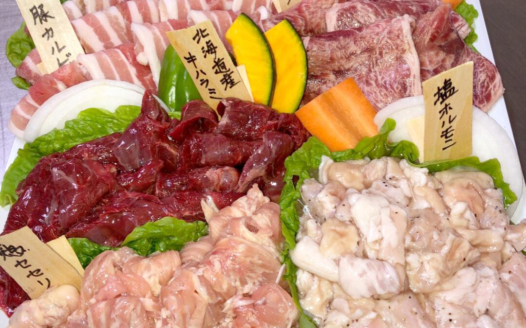 焼肉セット 1.5Kg 3850円(税込)